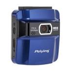 Kamera samochodowa PeiYing Exclusive (PY0014) – instrukcja obsługi