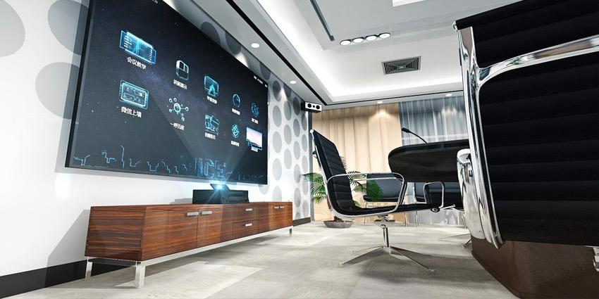 projektor do sali konferencyjnej