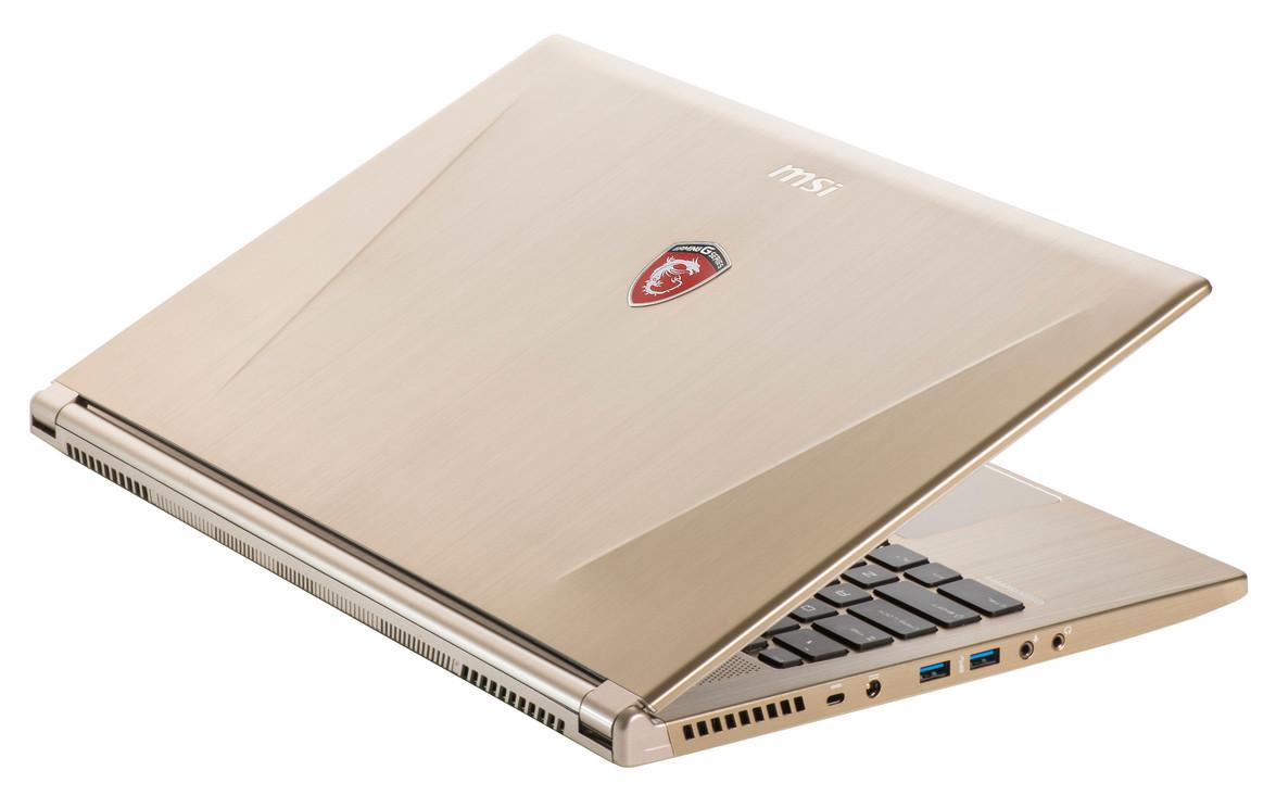 jak przyspieszyć laptopa, laptop msi