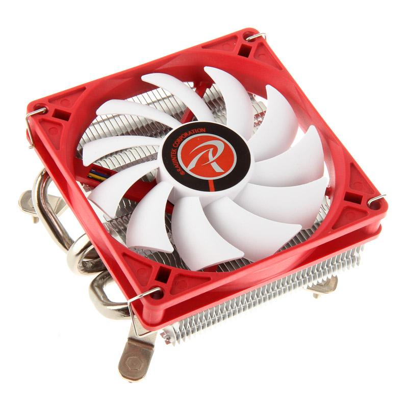 Chłodzenie CPU do 100 zł