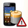 Bateria do Samsung I8150 Galaxy W