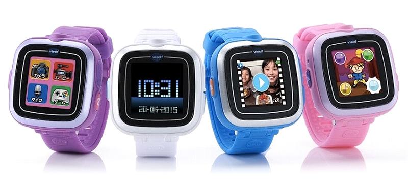 Smartwatch dla dzieci