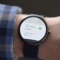 Smartwatch na prezent