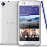 Smartfon HTC Desire 830 – specyfikacja, data premiery, cena
