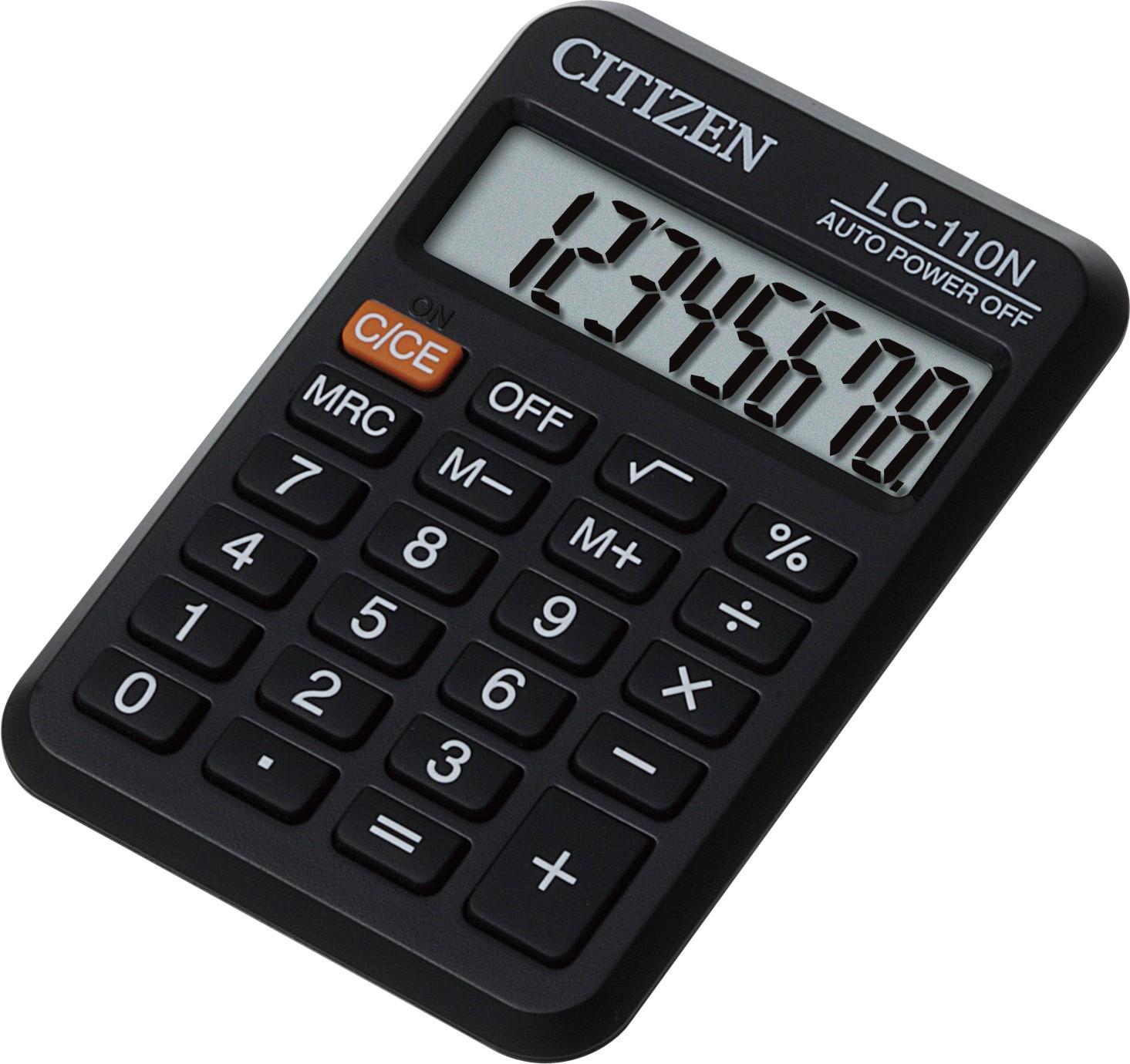 kalkulator na maturę, kalkulator prosty