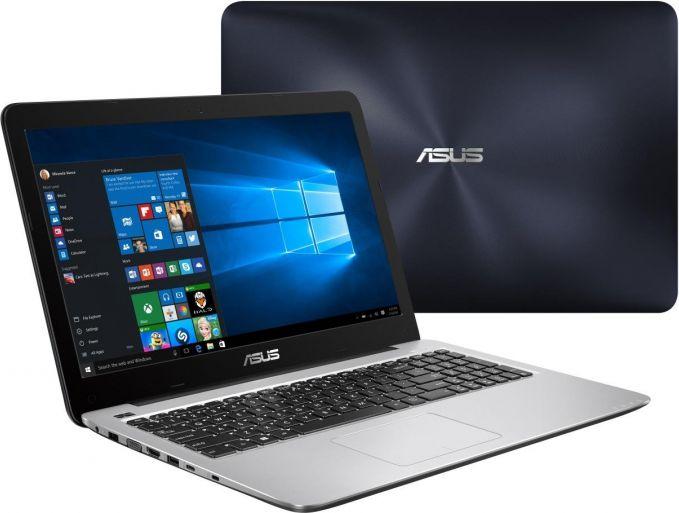 Laptop Asus, jak włączyć WiFi