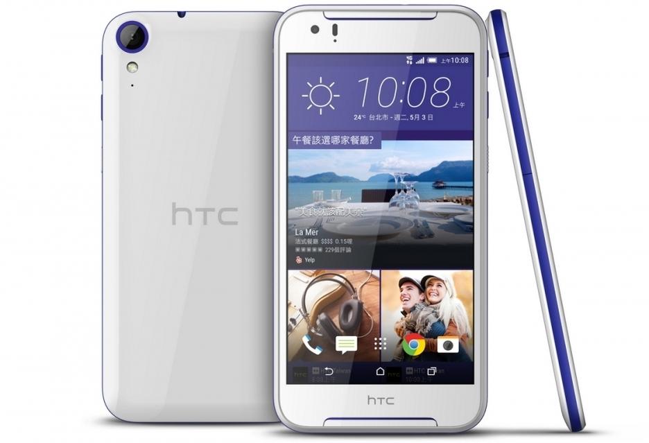 HTC Desire 830 specyfikacja