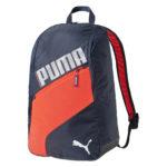 Jaki plecak do szkoły wybrać?