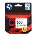 Jaki tusz do drukarki HP wybrać? Który najlepszy?