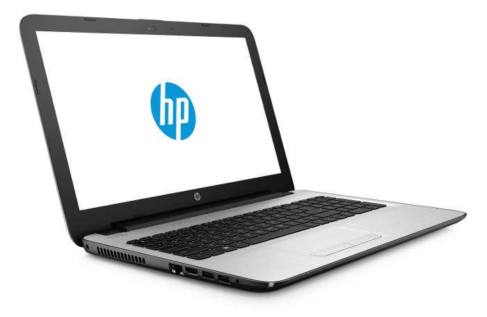 Hewlett-Packard 15-BS100NW i5-8250U recenzja