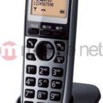 Telefon bezprzewodowy Panasonic KX-TG2512PDM Grafit (2 Słuchawki) instrukcja obsługi